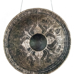 our splendid new gong